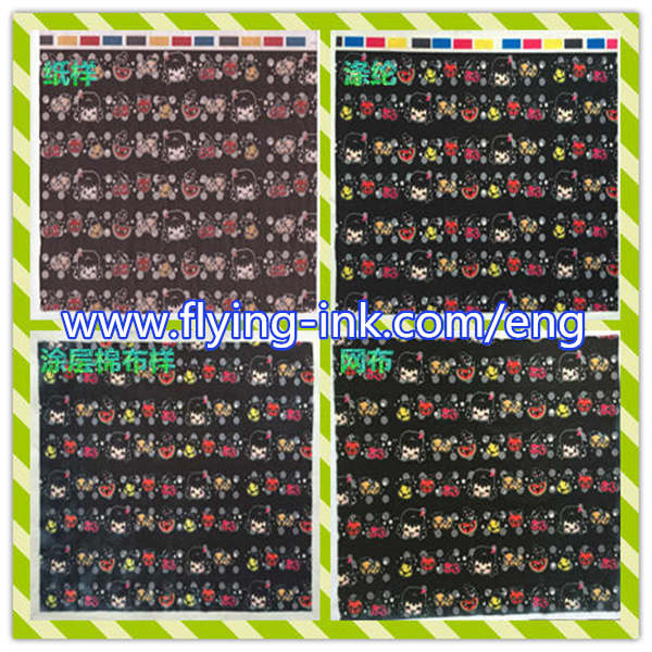Sublimation coating for cotton