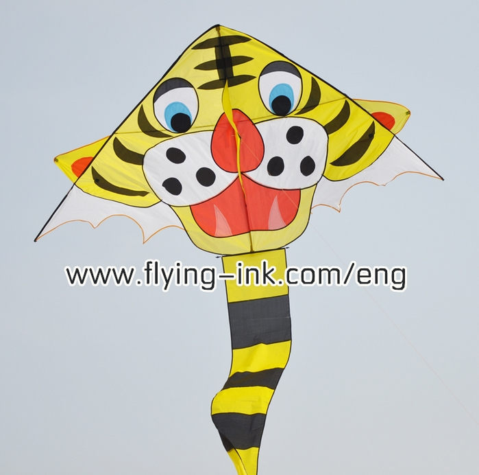 Sublimation kite