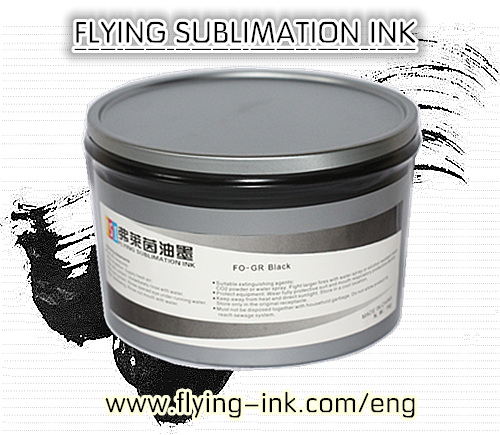Anti skinning Sublimation offset printing ink for heat transfer press
