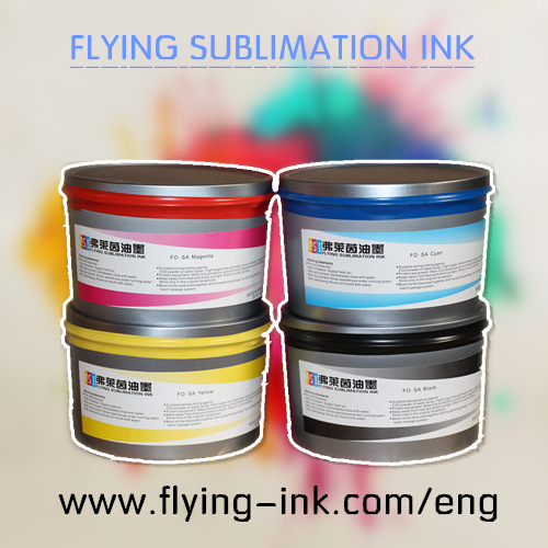 Vivid color Sublimation printing ink for litho press
