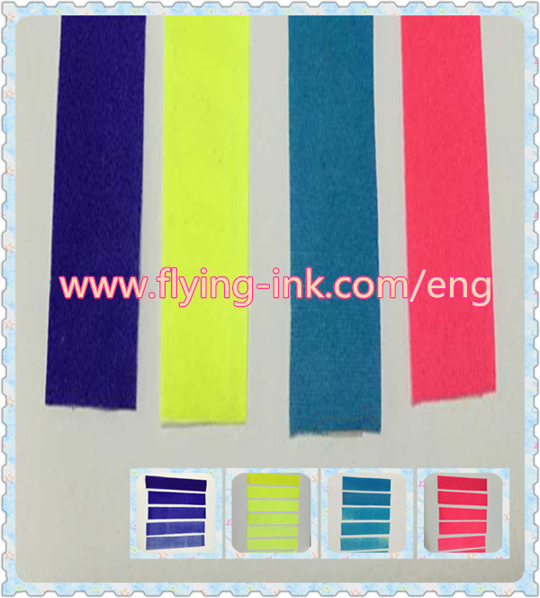 Sublimation transfer printers ink